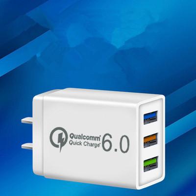 快充6.0充电器安卓3U插头通用头OPPO华为vivo小米苹果数据线65