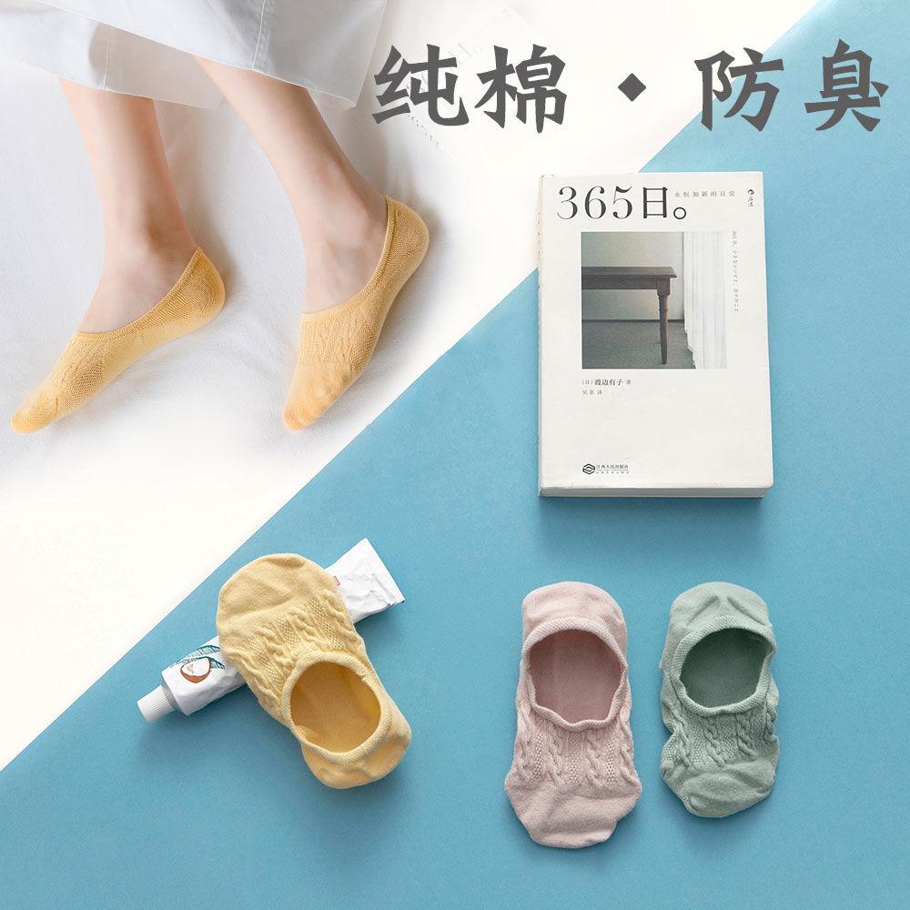 彩色袜子女短袜船袜女薄夏100纯棉透气