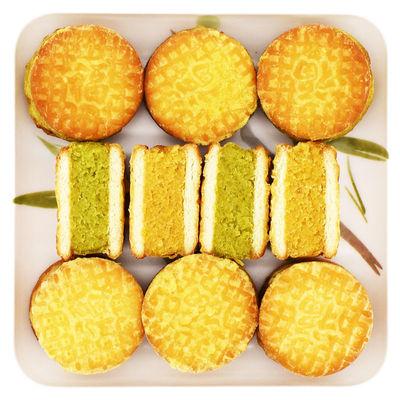 绿豆糕板栗糕板栗酥绿豆饼板栗饼老式正宗传统糕点小零食食品零食