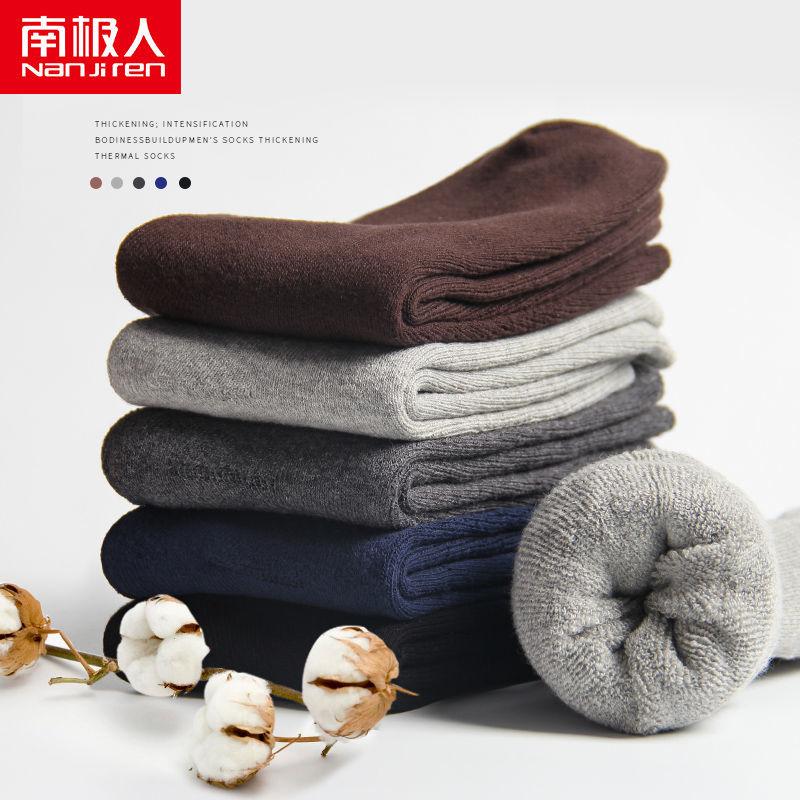 南极人秋冬加∮绒加厚款袜子男士长袜纯棉长筒袜全棉毛巾毛绒保暖袜