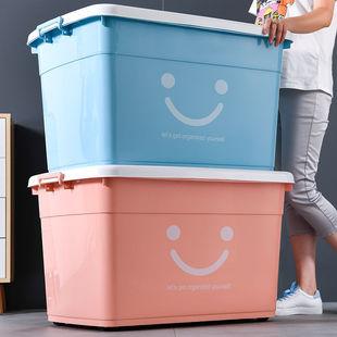 收纳箱特大号塑料装衣服书玩具车载超大整理箱家用储物箱子收纳36