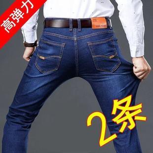 夏季新款弹力男装牛仔裤男直筒宽松大码牛仔