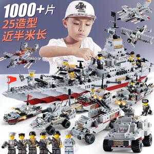 兼容幻影忍者积木拼装玩具男孩军事航母匹配儿童益智玩具
