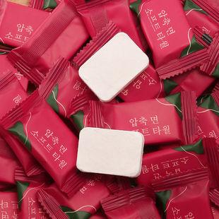 【韩版压缩毛巾】一次性洗脸巾旅行纯棉珍珠