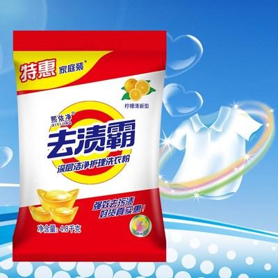 【10斤1袋】洗衣粉10斤大袋洗衣粉促销家用包邮强力去污