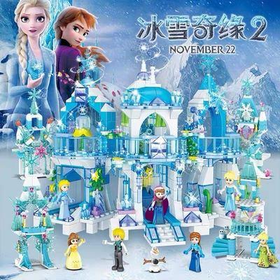 幻影忍者积木女孩城堡公主冰雪拼图儿童玩具拼装益智