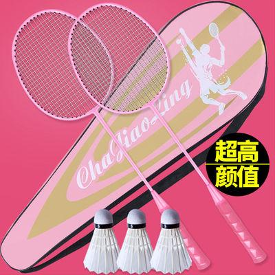 羽毛球拍双拍耐打成人亲子情侣儿童学生2支球拍进攻型羽毛球拍