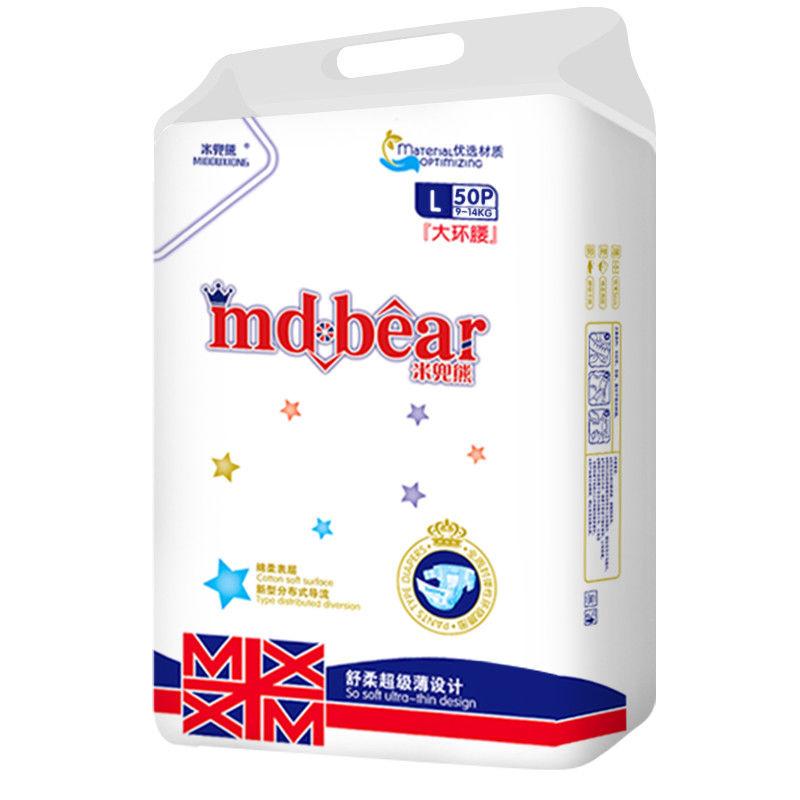 德国米兜熊超薄透气拉拉裤纸尿裤