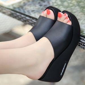 92坡跟厚底凉拖鞋女2020新款夏鞋韩版一字拖外穿松糕鱼嘴拖鞋女