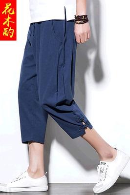 Quần linen nam mùa hè phần mỏng quần short phong cách Trung Quốc tấm thủy triều khóa củ cải đèn lồng harem quần cắt quần nam lỏng lẻo