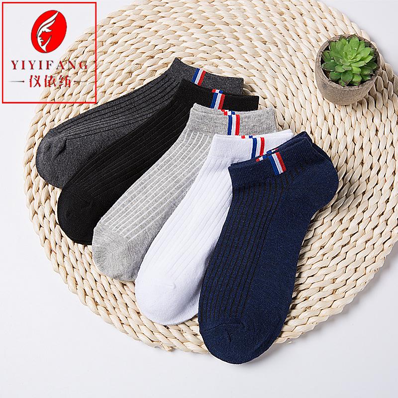 仪依纺袜子男短袜夏季个性潮流低帮正品春季纯棉吸汗透气男士船袜