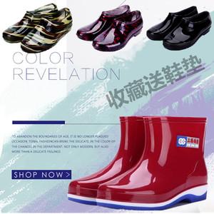 Mùa hè ống ngắn mưa khởi động của phụ nữ ống mưa khởi động mùa xuân và mùa thu non-slip thấp để giúp ấm nhà bếp làm việc gân giày không thấm nước người đàn ông