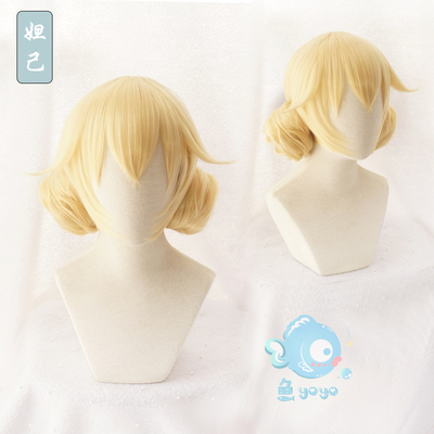 taobao agent Otaku exclusive shop Wang Zhe Da has the other side of the time cosplay wig