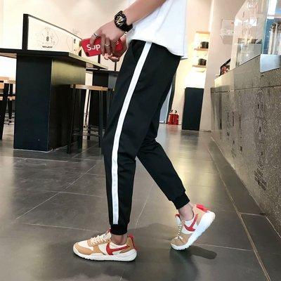 Của nam giới quần âu Hàn Quốc phiên bản của lỏng kích thước lớn 9 chín điểm quần harem sinh viên rắn màu chất béo chùm feet quần mùa hè nam