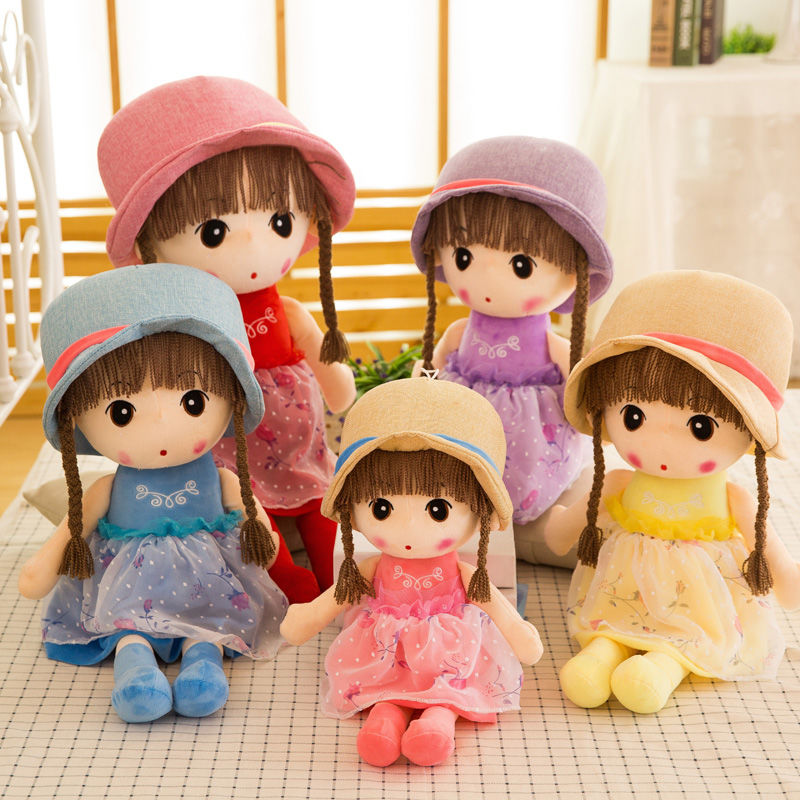 毛绒玩具可爱布娃娃公仔女孩公主