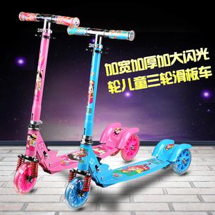 Расширять скутер ребенок скольжение скольжение одноместный автомобиль ступня скольжение скольжение небольшой автомобиль ребенок 3-6-12 может сложить мальчик скутер сын