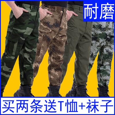 Phần mỏng ngụy trang quần nam mặc lỏng làm việc quần người đàn ông quần dài overalls eo cao kích thước lớn thẳng quân sự đào tạo mùa hè Quần làm việc