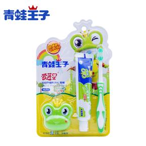 【青蛙王子】儿童早晚牙膏2支装送牙刷