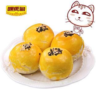 【实惠散装】蛋黄酥8枚装网红休闲零食夹心馅手工糕点心新鲜特产