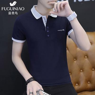 Fugui Bird Mùa Hè POLO Áo Sơ Mi Ngắn Tay Áo T-Shirt Slim thanh niên Ngắn Tay Áo T-Shirt Nam Kích Thước Lớn Nửa Tay Áo Quần Áo của Nam Giới mặc áo nam Polo