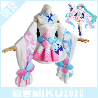 taobao agent V home cos suit VOCALOID hatsune MIKU2020 cute anime suit cosply costume female