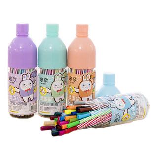 【12色】无毒水彩绘画笔可洗