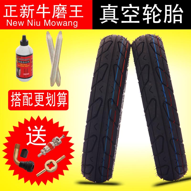 Zhengxin lốp 14 16 * 2.5 3.2 3.0 xe điện chân không lốp 3.00-10 dày chân không lốp xe máy