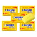正品上海硫磺皂香皂85克5块