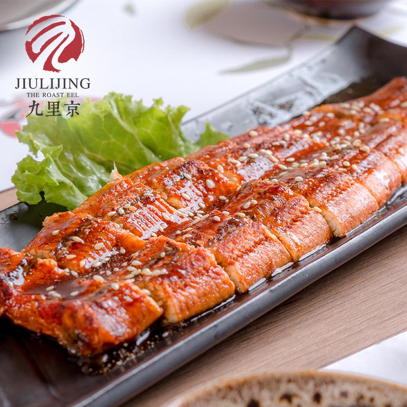 【第二份更优惠】整条大条即食日式烤鳗鱼