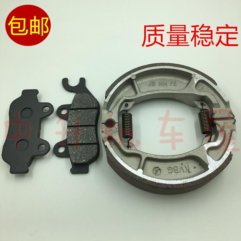 Wuyang Honda xe máy biên giới WH125-12A N M 15 Fengxiang lưới phía trước phía trước và phanh đĩa phanh phía sau