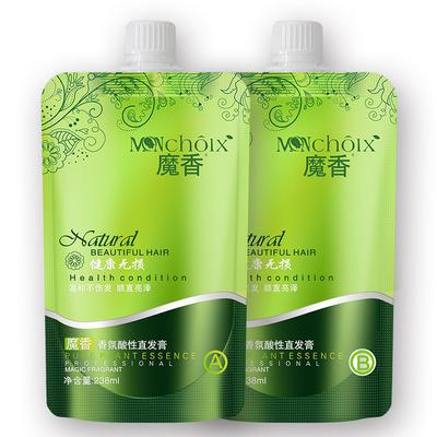 直发膏软化剂拉直膏离子烫洗直发水定型膏