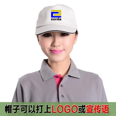 Mũ du lịch mũ bóng chày nắp nhà hàng mũ làm việc quần áo mũ in tự làm quảng cáo nắp tùy chỉnh người đàn ông và phụ nữ Đồng phục bóng chày
