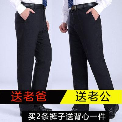 Người đàn ông trung niên quần giản dị quần mùa hè phần mỏng quần nam thẳng cha mùa hè quần mỏng trung niên già rời