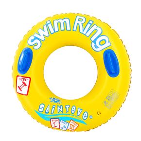 【缤纷新生活】成人儿童加厚泳圈