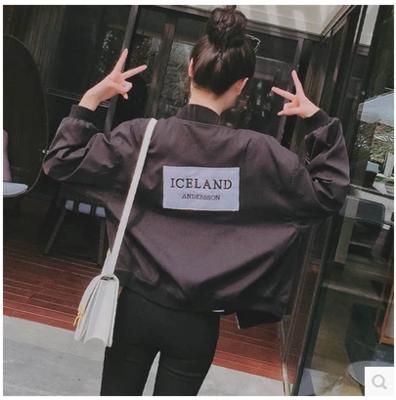 2018 mùa xuân mới Hàn Quốc thời trang dây kéo vòng cổ áo khoác da dài tay hoang dã áo khoác da mỏng nữ sinh viên Quần áo da