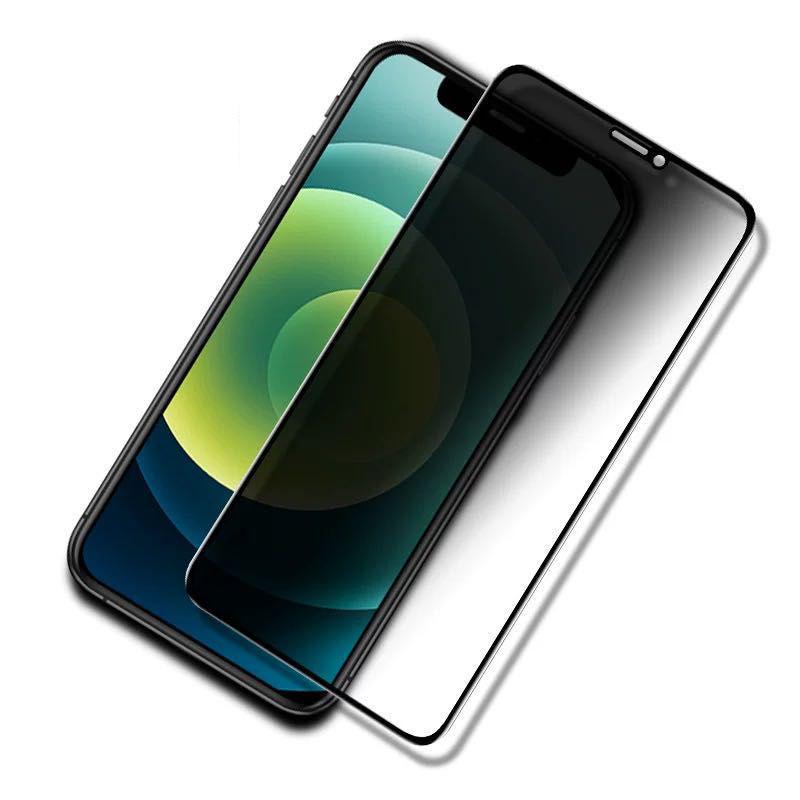 苹果x钢化膜11pro12全屏7MINI8手机Plus防窥xr防偷窥iPhonexsmax6