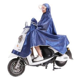 雨衣成人骑行电瓶车摩托雨披