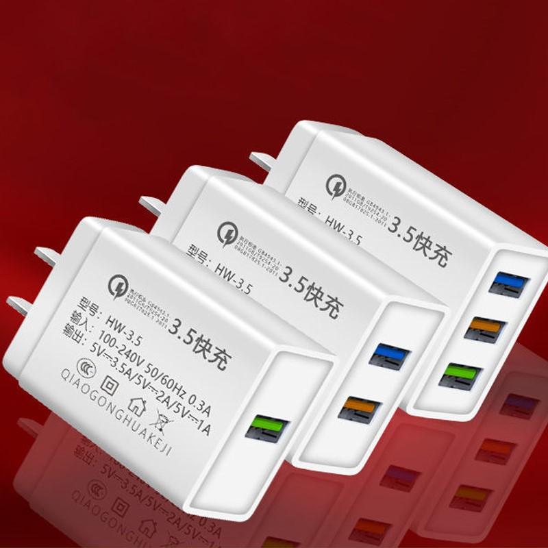 手机快充充电器安卓3U插头3.5A充电头OPPO华为vivo小米苹果数据线