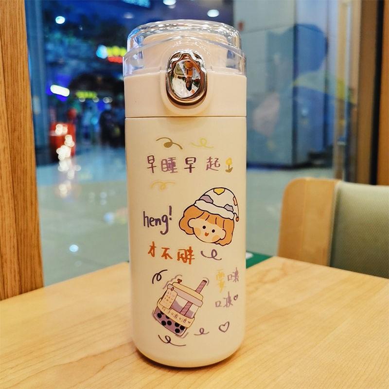 保温杯女小巧可爱水杯韩版简约少女心斜挎创意个性潮流男学生杯子