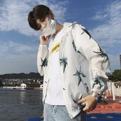 Ins siêu lửa áo khoác nam Hàn Quốc phiên bản của xu hướng của mùa hè quần áo chống nắng vài sinh viên áo khoác lỏng đồng phục bóng chày trùm đầu Đồng phục bóng chày