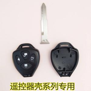 Khuyến mại xe máy scooter xe điện báo động điều khiển từ xa shell với key sửa đổi điều khiển từ xa vỏ ban đầu