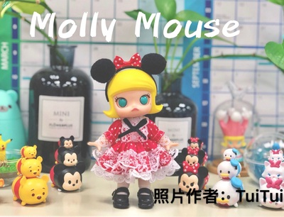 taobao agent Spot free shipping. ob11 Wei Ya doll clothes molly clown girl 8 points small cloth 1/6 4 points bjd baby clothes cover