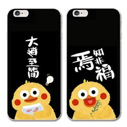 【今日特价网】可爱超萌鹦鹉兄弟iphone7plus手机壳6s卡通情侣个性5se硅胶软壳潮