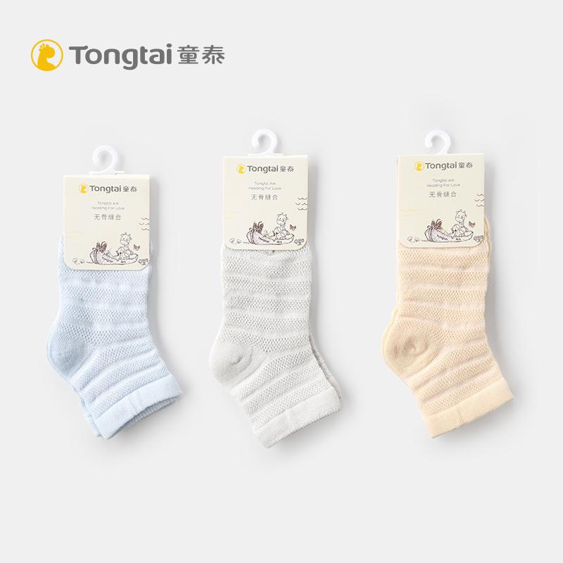Tongtai mùa xuân và mùa hè em bé mới cung cấp vớ vớ em bé chàng trai và cô gái 2-3 tuổi vớ mỏng đơn và đôi 303