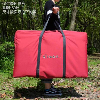 点击查看商品:加厚防水牛津布特大搬家行李袋批发帆布托运打包邮寄蛇皮编织袋子