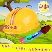Hói mũ bảo hiểm mạnh mũ trẻ em cho thấy mũ bảo hiểm mẫu giáo kỹ thuật nắp nhảy múa chơi nhà đồ chơi