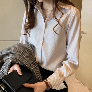 條紋長袖襯衫女春秋季新款韓版寬鬆