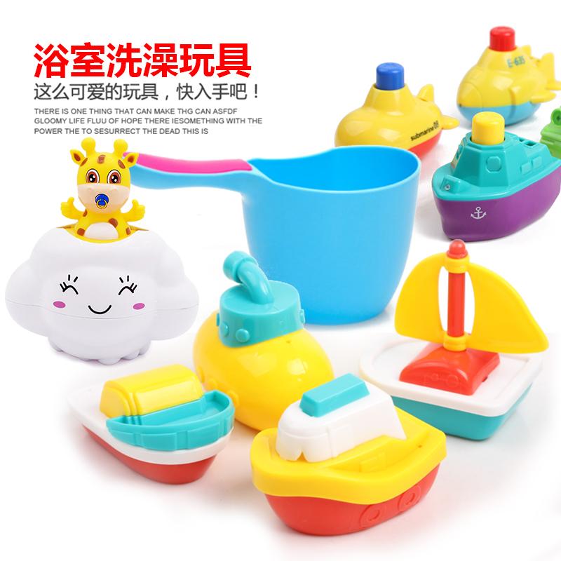 Trẻ em của đồ chơi tắm đặt bé kids trai gái trẻ sơ sinh hồ bơi tắm thuyền chơi nước chơi
