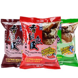 香港特产润志香脆鱼皮50g*3包