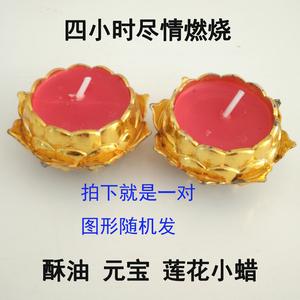 Đốt giấy nghi lễ nghi lễ Phật tôn giáo sen phôi nến có thể đốt cháy 4 giờ phantom tiền giấy nến đỏ